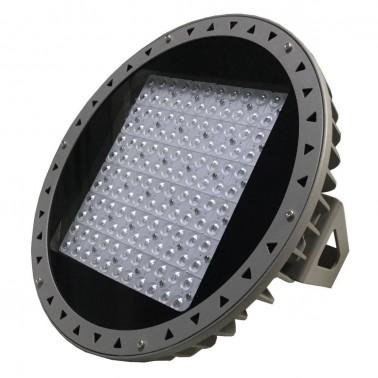 Cumpara Lampă industrială UFO High bay LED market 150W in Romania, livrarea in toata Romania