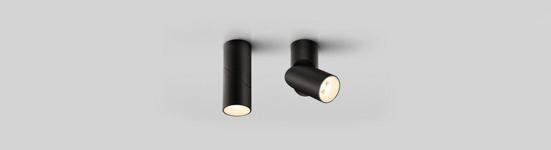 Corpuri de iluminat aplicabile | LED Market